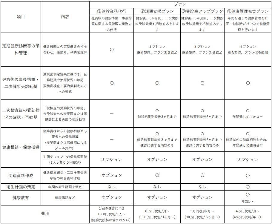 SnapCrab_NoName_2021-3-9_16-52-50_No-00